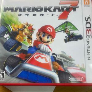 【3DS】 マリオカート7