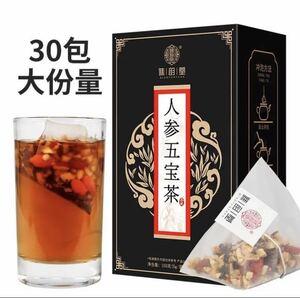 高麗人参五宝茶 健康茶 薬膳茶 漢方茶 花茶 ハーブティー 美容茶 中国茶