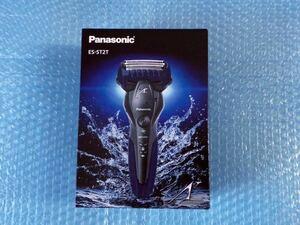 新品 [パナソニック Panasonic リニアシェーバー ラムダッシュ3枚刃 青 ES-ST2T-A]
