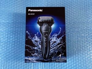 新品 [パナソニック Panasonic リニアシェーバー ラムダッシュ3枚刃 黒 ES-ST2T-K]