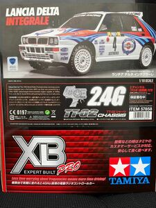 タミヤ 1/10 RC XB ランチアデルタ HFインテグラーレ TT02シャーシ 2.4GHz フルセット バッテリー充電器付