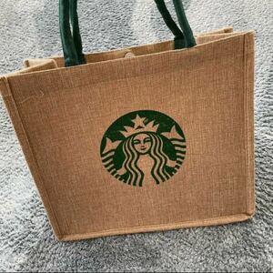 STARBUCKS スタバ 鞄 トートバッグ 大きめ 麻 エコバッグ