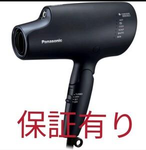 Panasonic ナノケア ヘアードライヤー EH-NA0E-A ディープネイビー