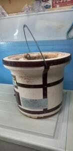 木炭コンロ 珪藻土製品 日本製 直径26cm