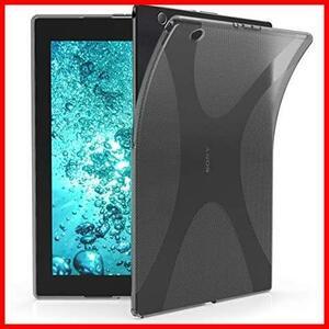 kwmobile 対応: Sony Xperia Tablet Z4 ケース - タブレットカバー - TPU シリコン 保護 黒色/透明