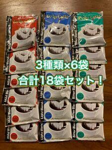 澤井珈琲ドリップバッグコーヒー 3種類×6袋=18袋セット