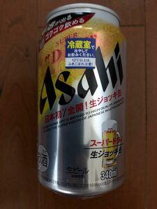アサヒスーパードライ 生ジョッキ缶 12本 340mm 入手困難 1ケース 無 レア ビール アサヒビール 発泡酒 ASAHI