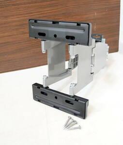 ▲(R308-A101)モニター テレビ壁掛け金具 モニターアーム 壁掛け★32インチで使用★ 液晶テレビ