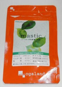 オーガランド/mastic シールド 乳酸菌 配合 約1ヶ月分