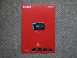 【カタログのみ】Canon PowerShot 2016.04 G1X MarkII G3X G5X G7X G9X