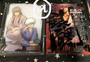 銀魂. 01 完全生産限定版 DVD
