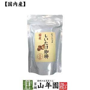 健康茶 国産100% しいたけ珈琲 ティーパック 8g×10パック 送料無料 お茶 敬老の日 2021 ギフト プレゼント 内祝い