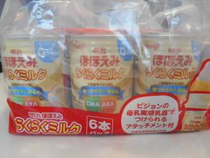【送料無料】明治 ほほえみ らくらくミルク 6本 専用アタッチメント付き 賞味期限2021.10