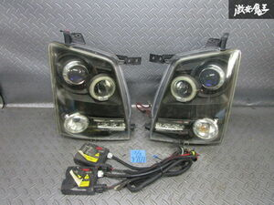 JUNYAN Junya nMH21S MH22S Wagon R LED lighting ring inner black head light headlamp after market HID attaching left right HU462-HL with translation