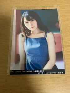B.L.T. VOICE GIRLS Vol.46 セブンネット ブロマイド 小倉唯