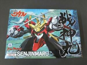 プラモデル マックスファクトリー 戦神丸 PLAMAX MS-01 「魔神英雄伝ワタル」