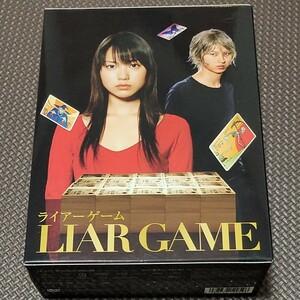ライアーゲーム DVD BOX(原作)初回限定版