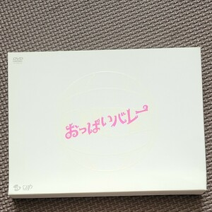 おっぱいバレー DVD 綾瀬はるか 青木崇高 仲村トオル