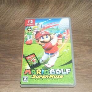 マリオゴルフ Switch