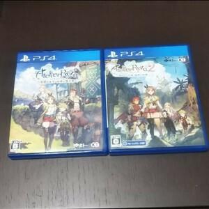 ライザのアトリエ1と2 PS4