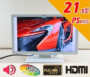 富士通 VL-E22T-7 21.5型ワイド ゲーミング PS4対応 HDMI LED スピーカー内蔵 ディスプレイ ②