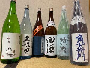 人気日本酒 一升瓶 6本セット
