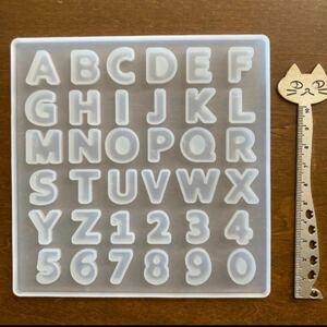 アルファベット数字シリコンモールド新品未使用