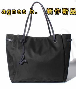アニエス べー agnes b. VOYAGE QAS11-01 トートバッグ 大容量 レザートートバッグ