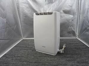 IRIS OHYAMA アイリスオーヤマ★衣類乾燥除湿機 DDA-20 2015年製★動作品「管理№F4233」