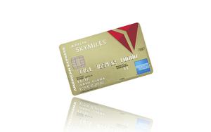 【正規紹介】デルタ スカイマイル アメリカン エキスプレス ゴールドカード 16,000マイル相当 ご紹介 審査緩 ブラック 外国籍 低収入歓迎