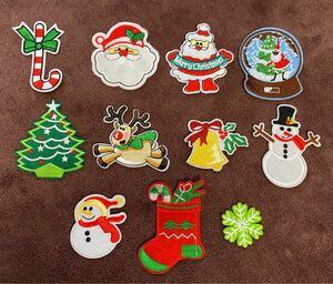 刺繍アイロンワッペン クリスマス サンタさん 雪だるま しか 11枚セット