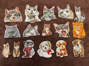 刺繍アイロンワッペン 可愛い猫ちゃんわんちゃん 16枚セット