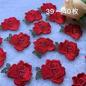 ワインレッド 刺繍ワッペン 薔薇モチーフケミカルモチーフ