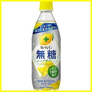 【注目商品】 ×24本 500ml キレートレモン無糖スパークリング ポッカサッポロ