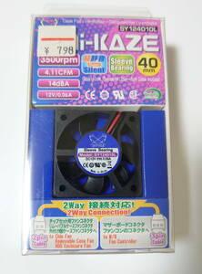 не использовался товар размер 4cm вентилятор SY124010L кейс для вентилятор mini-KAZE 40mm