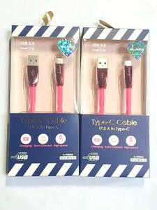 【送料無料】 2本 USB 3A Type-C ケーブル 1m LEPLUS Lucy チェリーピンク (USB A to TYPE C 高速充電対応)