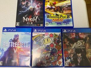 ps4ソフト5本まとめ売り