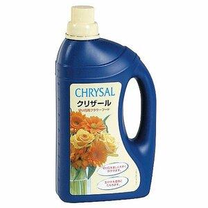 クリザール クリザール・ジャパン(Chrysal Japan) クリザール切り花用フラワーフード 1L