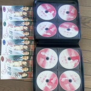 韓国ドラマ「愛と野望」全81話 DVD40枚