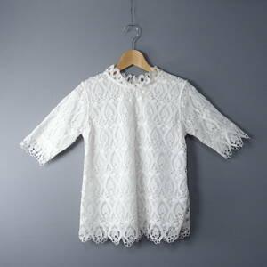 美品☆Ray BEAMS☆レイビームス /0/バックボタンブラウス半袖シャツ/ホワイト白/Sサイズ相当