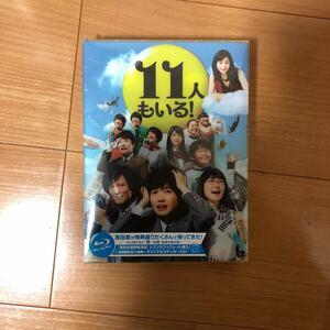 11人もいる! Blu-ray BOX