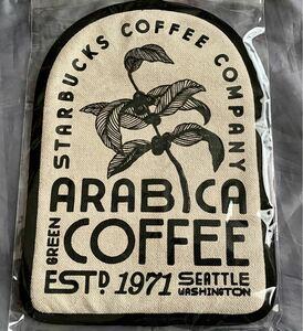 スターバックス リザーブ★コーヒーマット ARABICA 壁掛けにも 2021 数量限定