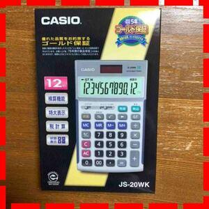 『新品・未使用』CASIO 関数電卓