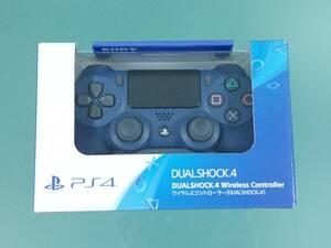 【新品・未開封・送料無料】 PS4 ワイヤレスコントローラー 純正 DUALSHOCK4 ミッドナイト・ブルー / PlayStation4 CUH-ZCT2J