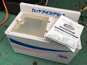 取説付き!非売品 ロッテアイスオリジナル ミニ冷凍庫 愛すケース LOTTE ICECREAM 30周年 アイスクリームケース 爽