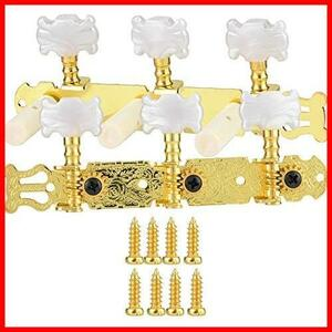 【限定商品】 クラシックギターチューニングペグゴールドギターマシンヘッドギターベースウクレレ用の白いフラワーデザイン pz27