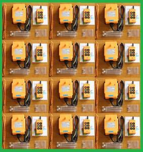 ★12個セット卸売り価格★防水DC24V 4chリモコン ラジコン レッカー ユニック 積載車 花見台 タダノ マエダ 写真付き日本語取扱★