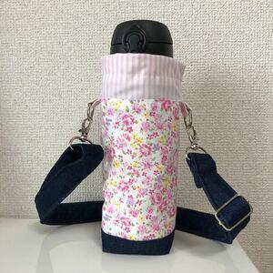 水筒カバー ケース ペットボトルカバー 保冷保温