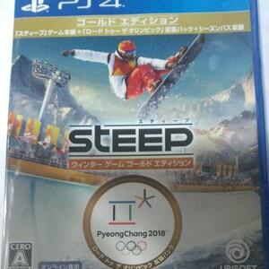 スティープ ウインターゲームゴールドエディション PS4