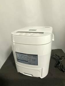 美品 糖質 ダイエット 炊飯器 糖質制限 糖尿病 ダイエット 炊飯ジャー スチーム 多機能 厚釜 RM-69H